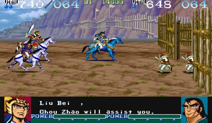 Dynasty Wars.jpg